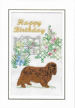 Embroidered Ruby Birthday Cards - Three designs